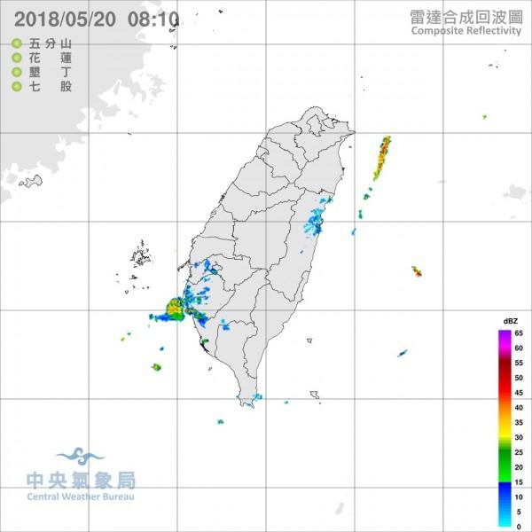 氣象局測報資料顯示,20日上午西南沿海有對流雲系移入,嘉南地區有局部雨勢機率。(圖:南區氣象中心提供)