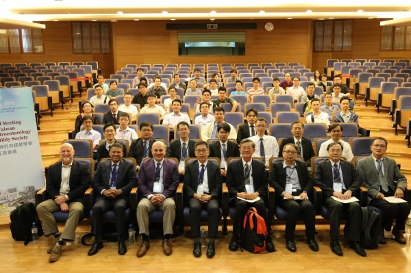 台灣胃腸神經與蠕動學會年會今年選在在花蓮慈濟醫院舉行。(花蓮慈濟醫院提供)