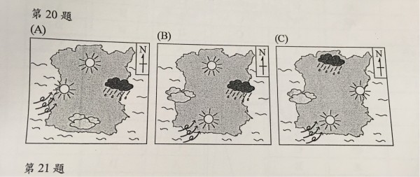 今年國中會考英聽測驗,「言談理解」題首次出現天氣圖。(記者林曉雲翻攝)