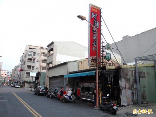 位於台南市南區長南街上的阿國鵝肉老店。(記者王俊忠攝)