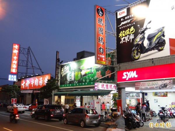 位於南市南區中華西路上的鵝國鵝肉店。(記者王俊忠攝)