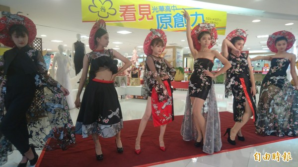 台南市光華高中畢業展走入台南大遠百,學生走秀展現成果。(記者劉婉君攝)