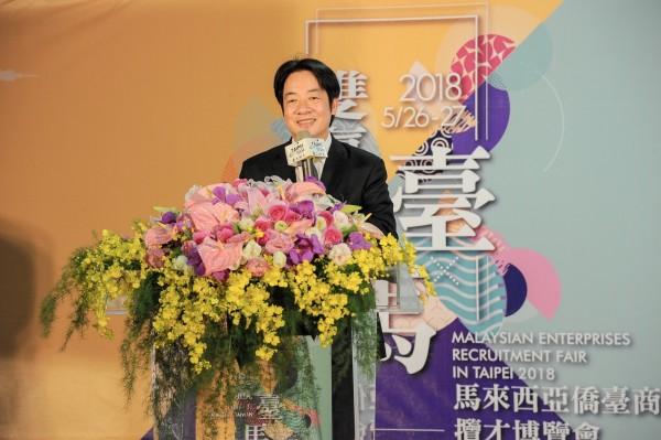 行政院長賴清德今日出席「馬來西亞僑台商攬才博覽會」開幕典禮,他表示在政府努力推動新南向政策下,台灣與新南向國家在雙邊貿易、觀光人次、來台學生人數有長足發展。(行政院提供)