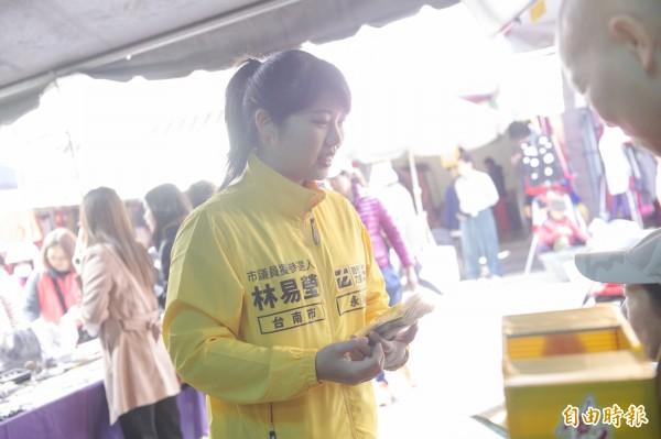林易瑩批評,面對弊案逃避沒有用。(資料照)