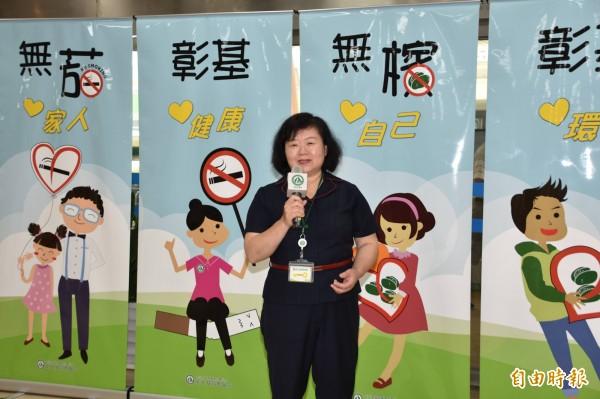 彰基員工戒菸見證人陳燕芬,鼓勵同事報名戒菸活動,同事也成功戒菸。(記者湯世名攝)