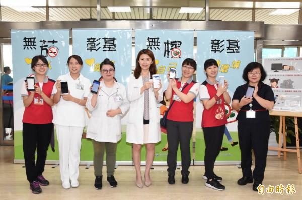 彰化基督教醫院舉辦「我支持無菸醫院~站台嗆聲打卡按讚」活動,為健康環境把關。(記者湯世名攝)