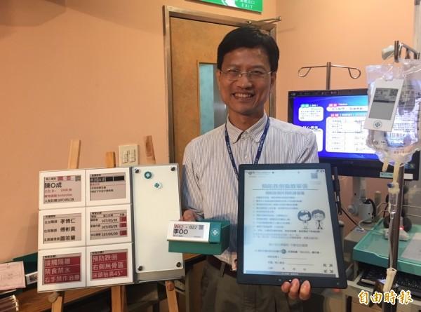 中榮發表電子紙藥盒標籤、行動記錄簽名板、床頭卡及醫療卡,不但環保且更保障病人安全。(記者蔡淑媛攝)