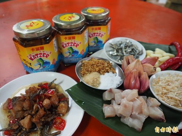 各式鬼頭刀小吃外,陳品妤製作的鬼頭刀XO醬,也是知名團購產品。(記者王秀亭攝)