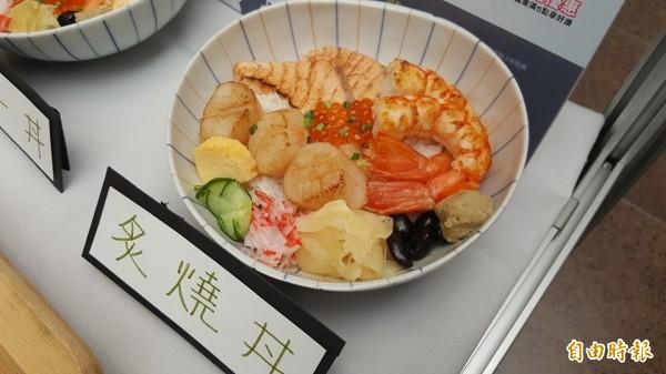 漁匠甘霖生魚丼飯炙燒丼相當有人氣。(記者楊心慧攝)