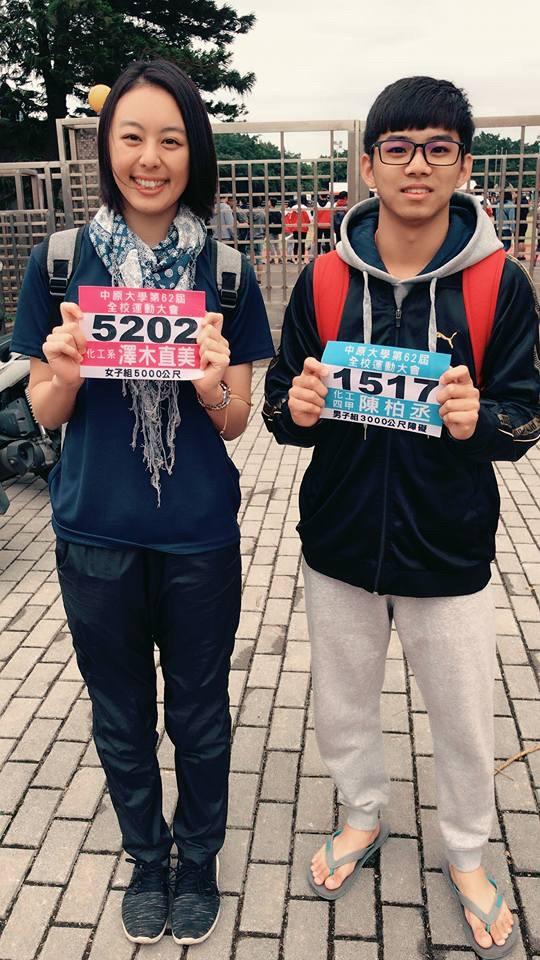 澤木直美(左)在中原大學校運參加5000公尺跑步2次打破紀錄。(中原大學提供)