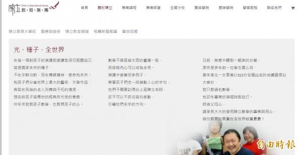 國中會考帶動開班表現升溫,卓越5月營收0.75億元。(擷取自公司官網)