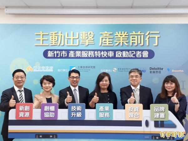 新竹市政府組產業服務團,將成立平台並主動提供創新及青創產業各種輔導,協助產業升級,並有機會輔導進創櫃板。(記者洪美秀攝)