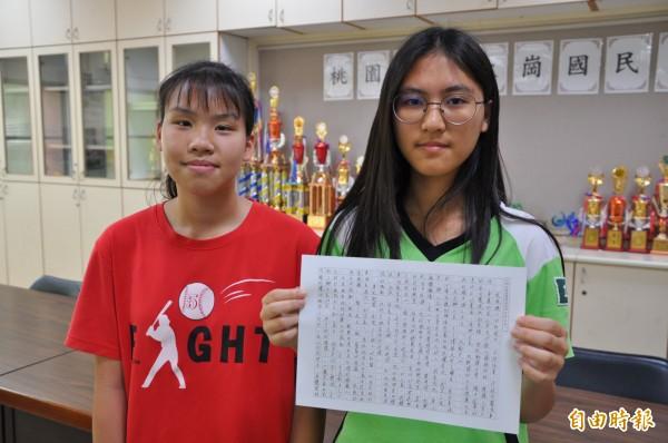 大崗國中學生邱子茵(右)、許嘉耘(左)會考寫作測驗都拿下6級分的好成績。(記者周敏鴻攝)