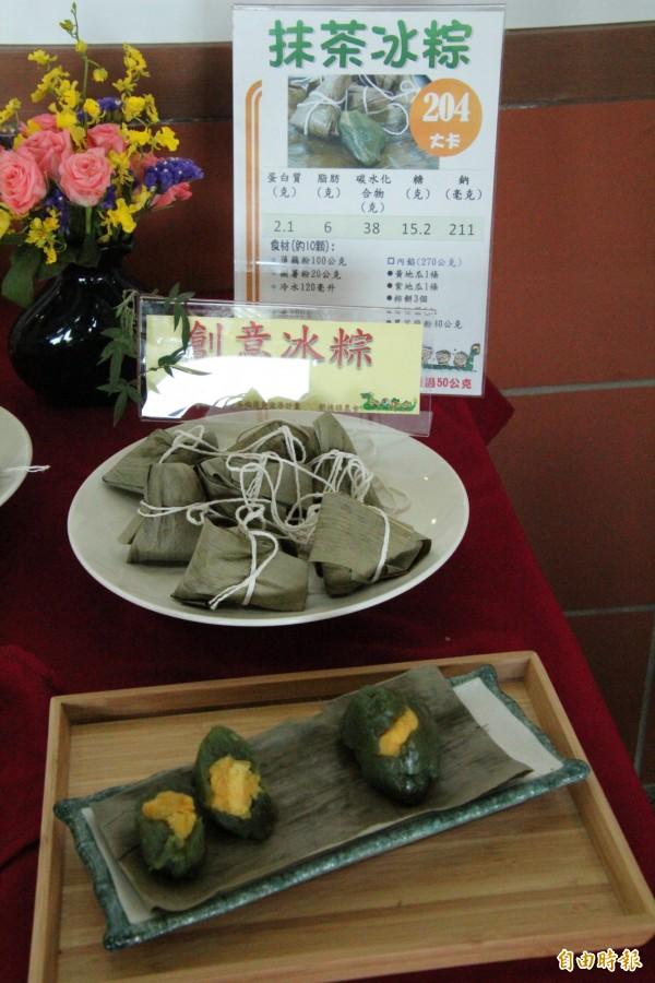 抹茶冰粽用地瓜和新埔柿餅做內餡,口感特別。(記者黃美珠攝)
