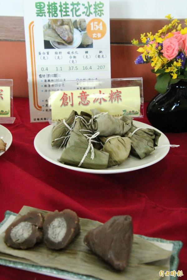 今天發表的黑糖桂花冰粽,單顆熱量只有154大卡。(記者黃美珠攝)