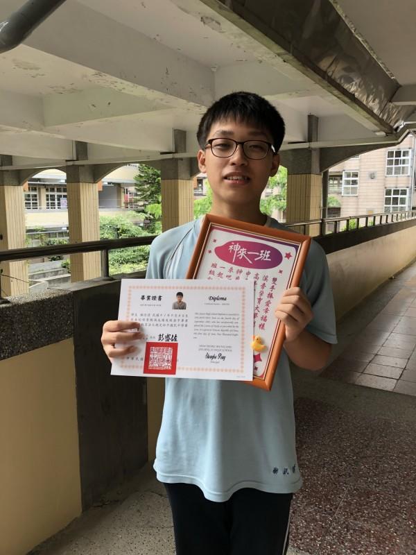 雙溪高中國中部學生謝泯諺考取5A佳績,高興不已,他未來想從事電競產業相關的工作。(雙溪高中提供)