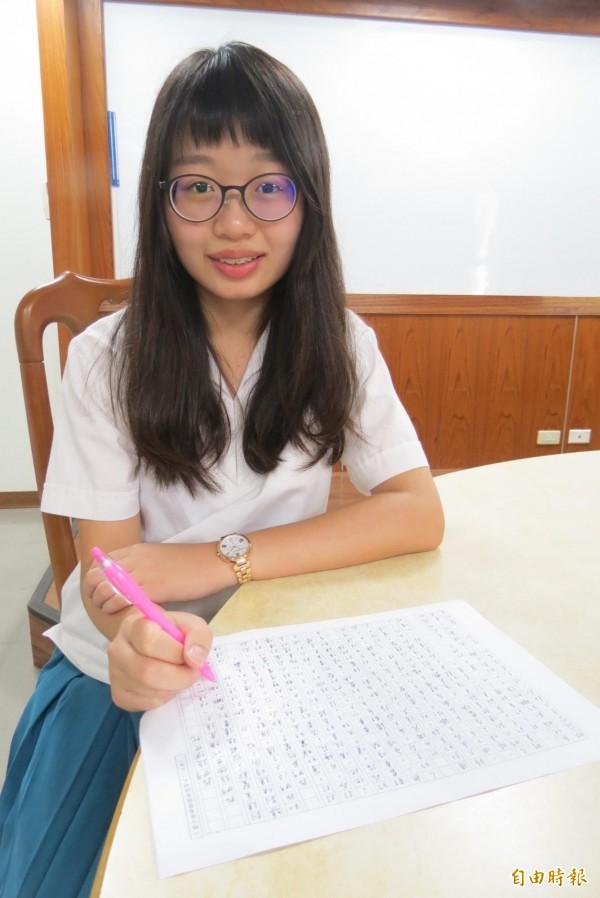 曉明女中學生林盈杉杉會考作文寫快時尚的衝擊,連愛情都不再「一生只夠愛一人」,獲選全國範本。(記者蘇孟娟攝)
