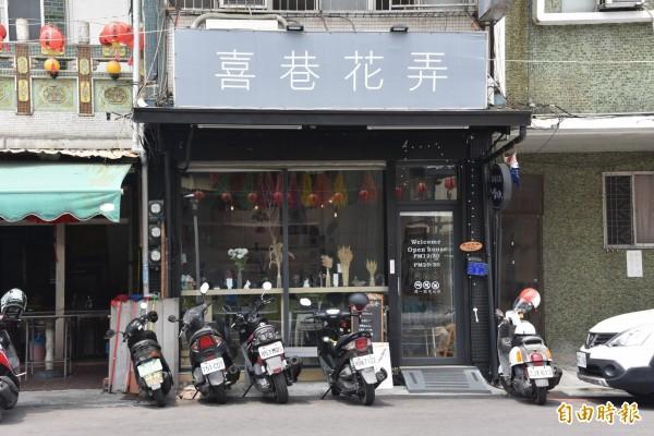 「喜巷花弄」的店面並不顯眼,附近就是屏東市民族夜市(記者葉永騫攝)