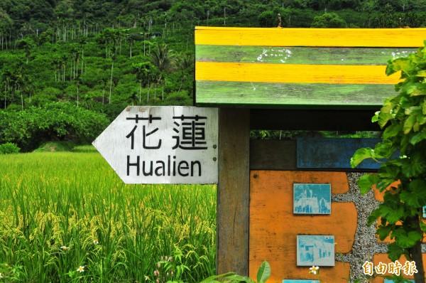 玉里一九三縣道上,東豐社區製作的可愛路牌「往花蓮」。(記者花孟璟攝)