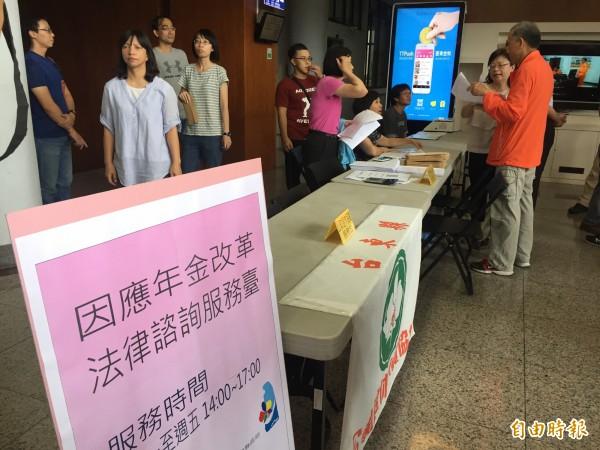 台東縣政府成立年改諮詢服務台。(記者張存薇攝)