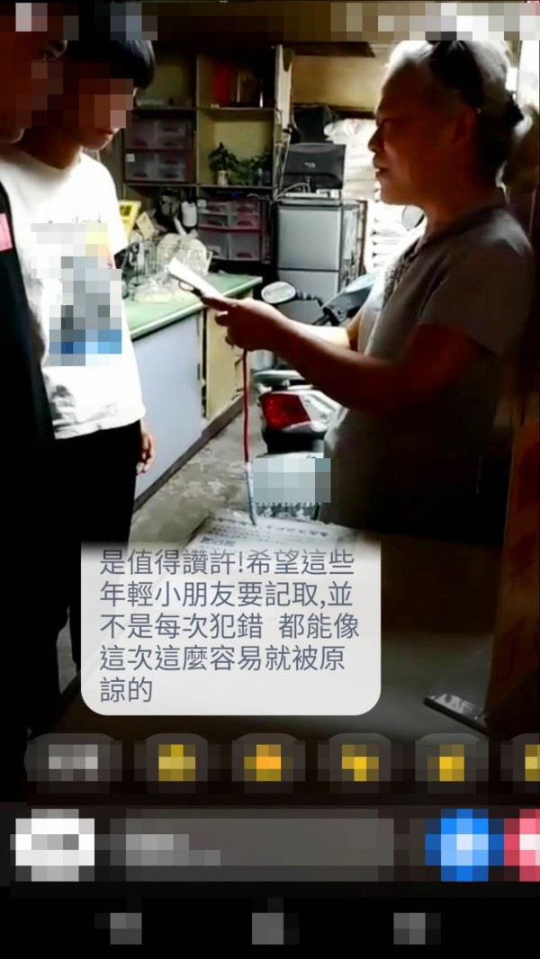 臉書日前直播小屁孩出面向聽障業者道歉的過程。(圖擷自「南投人聊天室」臉書社團)