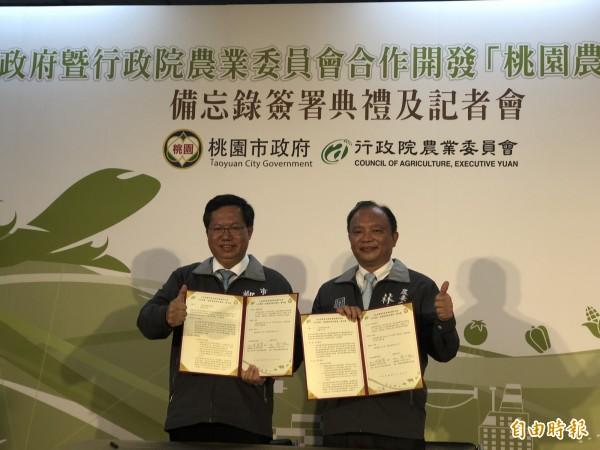 桃園市長鄭文燦(左)、農委會主委林聰賢(右)簽屬「桃園農業物流園區」合作開發備忘錄。(記者陳昀攝)