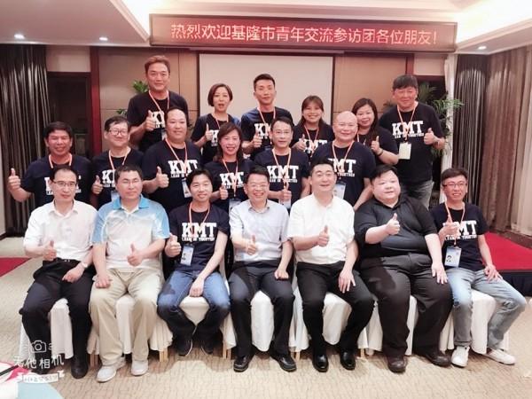 國民黨基隆青工會參訪濟南,促打造青年交流平台。(國民黨基隆市黨部提供)