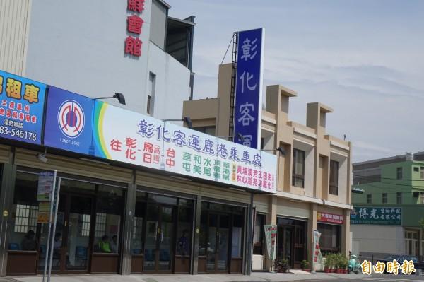 端午連假到鹿港玩,搭「台灣好行」享有全票半價優惠。(記者劉曉欣攝)