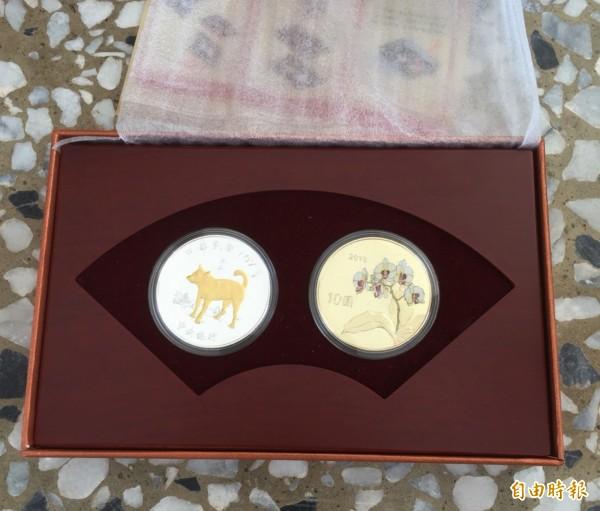 「央行總裁獎」是戊戌狗年生肖紀念套幣。(記者蔡宗憲攝)