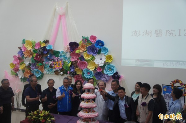 各界貴賓為衛福部澎湖醫院,共同切下一百二十三年生日蛋糕。(記者劉禹慶攝)