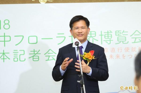 林佳龍在東京行銷花博說,包括日、韓、美、荷、法約30個國家共同參展。(記者黃鐘山攝)