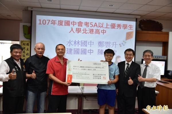 鼓勵孩子就近入學,北港高中文教基金會頒發入學獎學金。(記者黃淑莉攝)