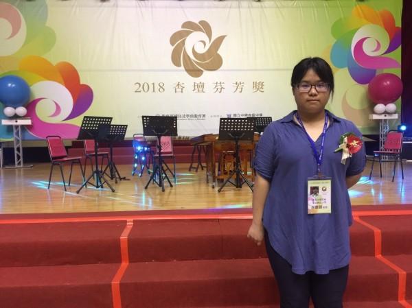 謝慶昌的大女兒謝依潔今天代替離世的父親,出席領取杏壇芬芳獎。(榮富國小提供)
