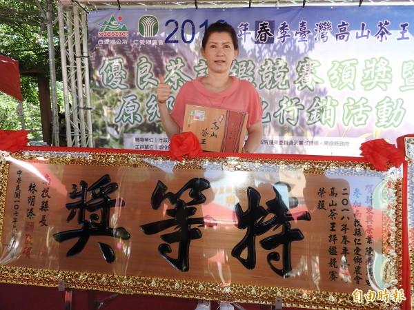 仁愛鄉農會「台灣高山茶王」春茶競賽,新東興茶業陳秀滿榮獲特等獎。(記者佟振國攝)