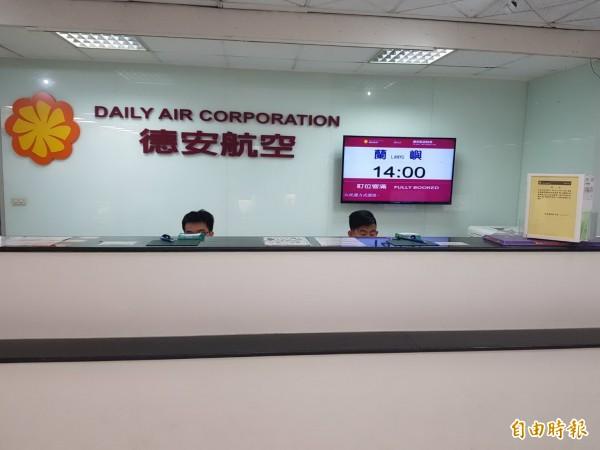 台東豐年機場的德安航空辦公室及機棚今天上午被搜索約談。(記者王秀亭攝)