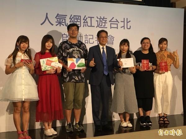 台北旅館業者找來中國6位網紅來台踩線。(記者蕭玗欣攝)