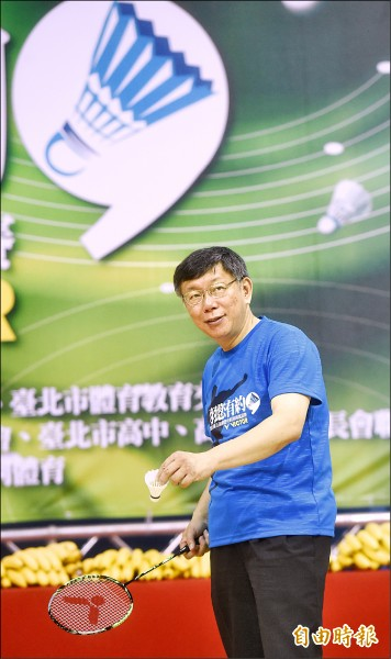 台北市長柯文哲上週拜會立法院長王金平,他再度表明「沒選上就回去當醫生」。圖為柯文哲昨出席羽球邀請賽情形。(記者方賓照攝)