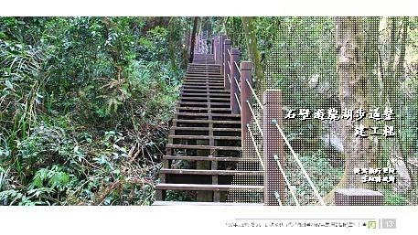 石壁遊龍湖步道損壞嚴重,有待整修。(雲林縣政府提供)