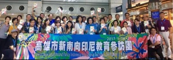 去年9月范巽綠組團前往印尼進行6天教育交流。(教育局提供)