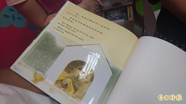 新竹市首座「共融式服務」親子館就在香山親子館,預計8月啟用,館內提供不同障別的幼童書籍,像是點字書及大字體書,還有手語服務及警鈴等,更有兩間無障礙親子廁所。(記者洪美秀攝)