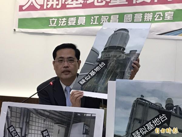 民進黨立委江永昌今天召開記者會,痛批國家通訊傳播委員會(NCC)未依法把關基地台架設。(記者蘇芳禾攝)
