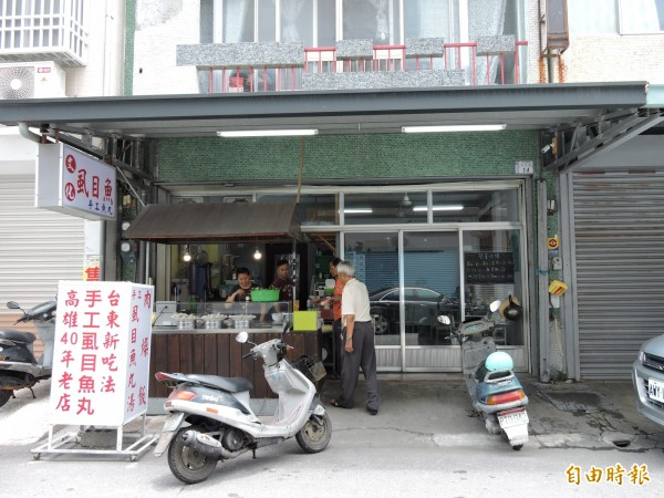 台東市文化街手工虱目魚丸小店是在地人才知道的隱藏版美食。(記者張存薇攝)