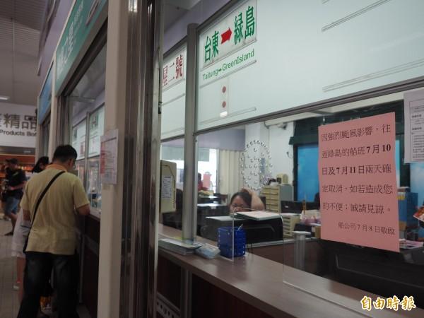 富岡漁港候船室今天貼出10、11日停航公告,仍有旅客把握最後機會前進綠島。(記者王秀亭攝)