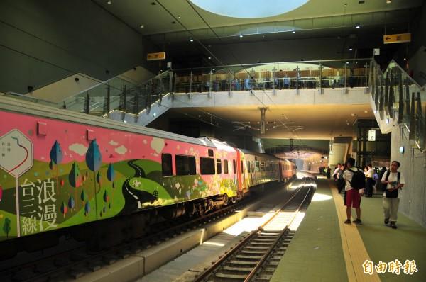 塗刷有「浪漫台三線」的莒光號觀光列車,停靠新啟用的林榮新光車站。(記者花孟璟攝)