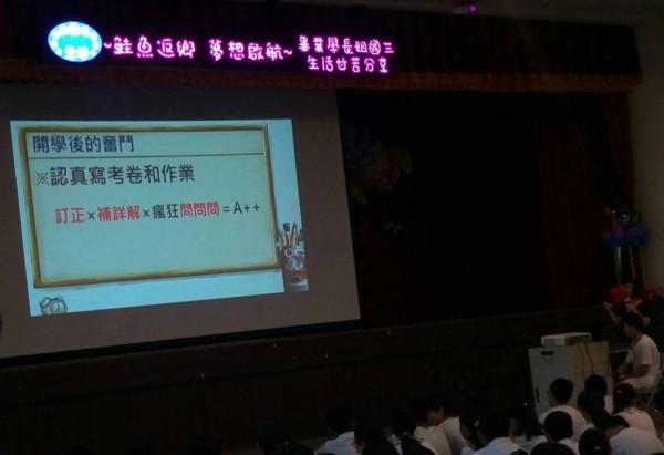光明國中學長姊返校分享讀書心法,讓台上學弟妹「超有感」。(光明國中提供)