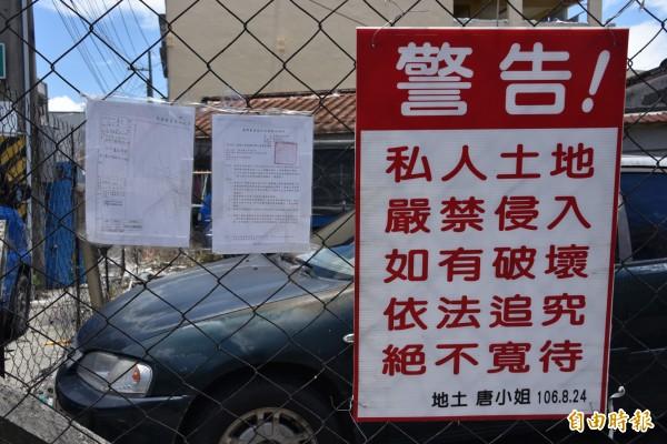 地主貼出法院裁定圍路公告及私人土地告示牌。(記者葉永騫攝)