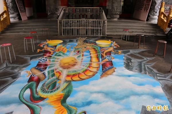 永昌宮前廣場彩繪上3D立體騰龍圖案,吸引遊客拍照打卡。(記者鄭名翔攝)