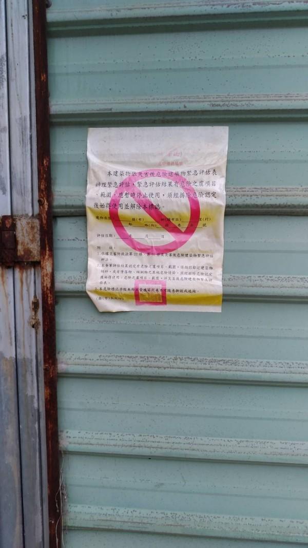 位於花蓮市尚志路上一棟4層樓的違建,在年初0206大地震時,經縣府鑑定為危樓,並貼出告示。(花蓮縣議員莊枝財莊枝財提供)