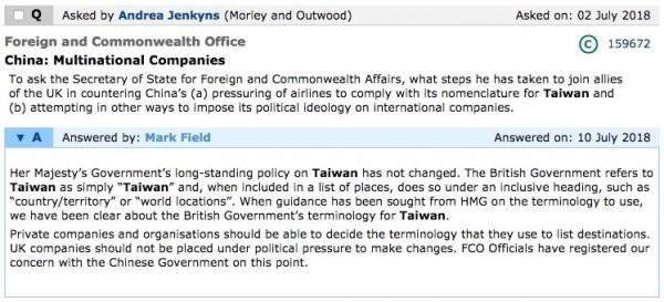 英國外交部表示,英國政府向來以「台灣」稱呼台灣(The Government refers to Taiwan as simply