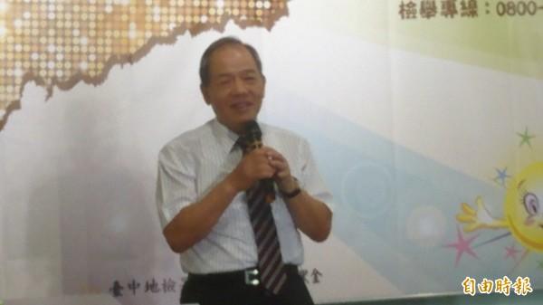 台中高分檢檢察長謝隆盛出席反賄選活動。(記者楊政郡攝)